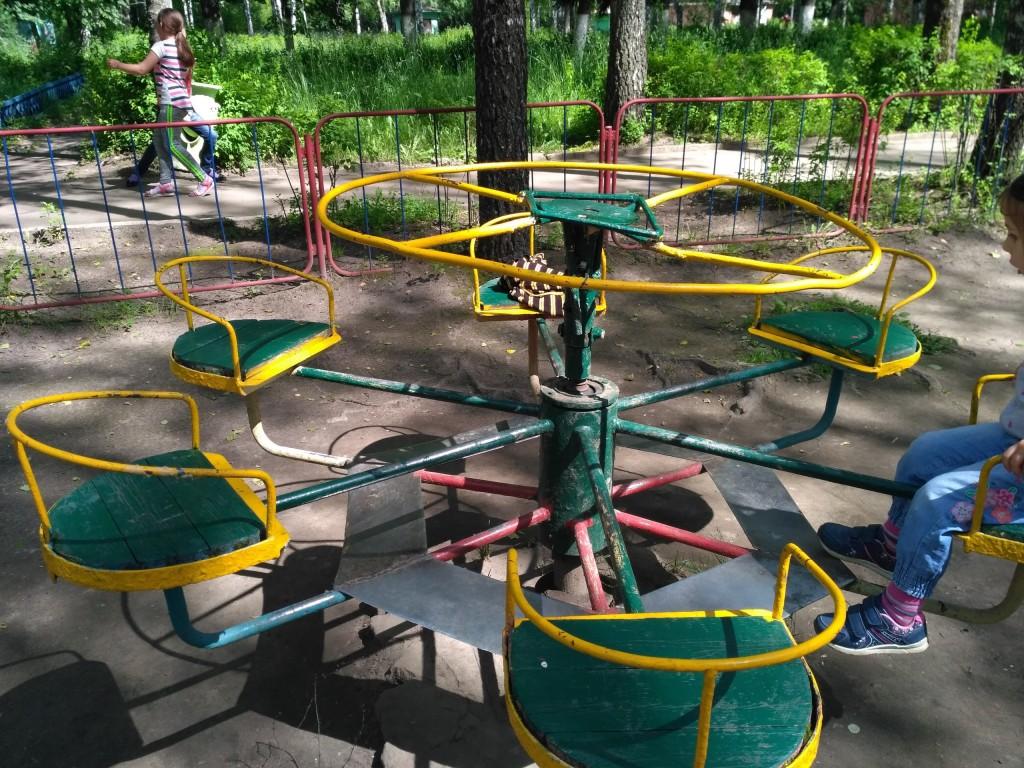 Городской парк культуры и отдыха в Карабаново 07