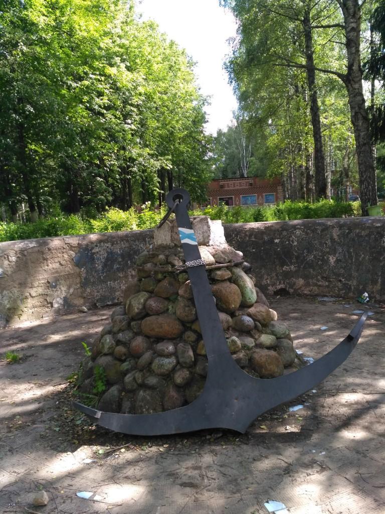 Городской парк культуры и отдыха в Карабаново 08