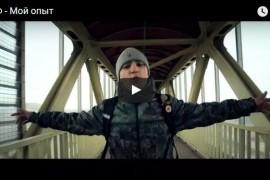 КПФ — Мой опыт («Вам летит привет с Вязниковских окраин!»)