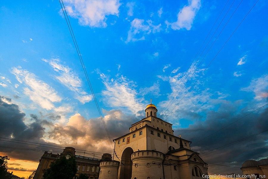 Летний закат у Золотых Ворот