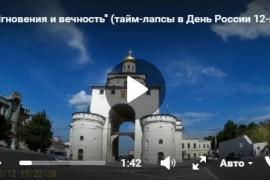 Праздничный вело-рейд из Лакинска во Владимир и обратно