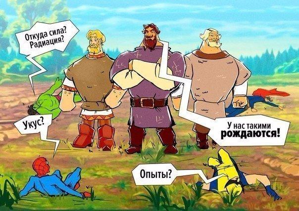 Откуда сила, Илья Муромец