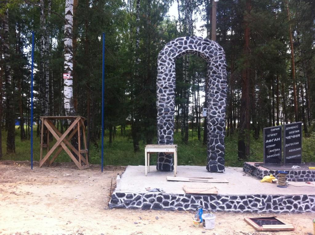 Возведение аллеи мужества в поселке Мелехово 05