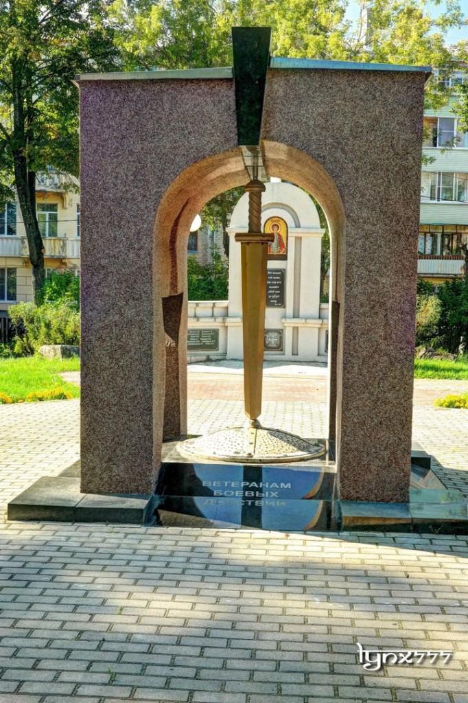 Город Ковров 10