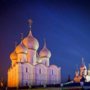 Звёздное небо над Ростовом Великим
