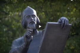 Владимир. Письма путешественника