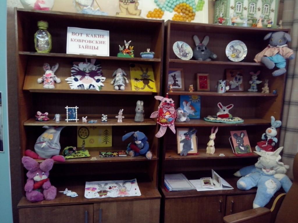 Музей зайцев в Коврове 01