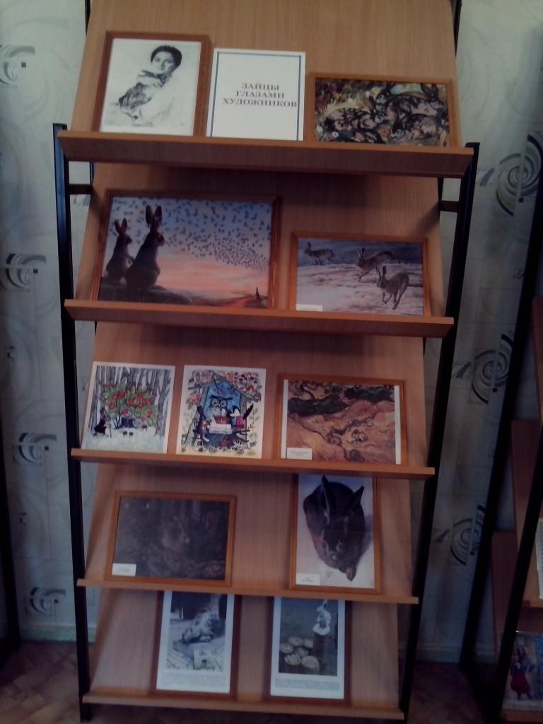 Музей зайцев в Коврове 04