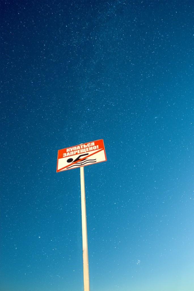 Ночь в Муроме, На Оке 06
