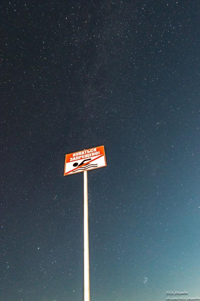 Ночь в Муроме, На Оке 08