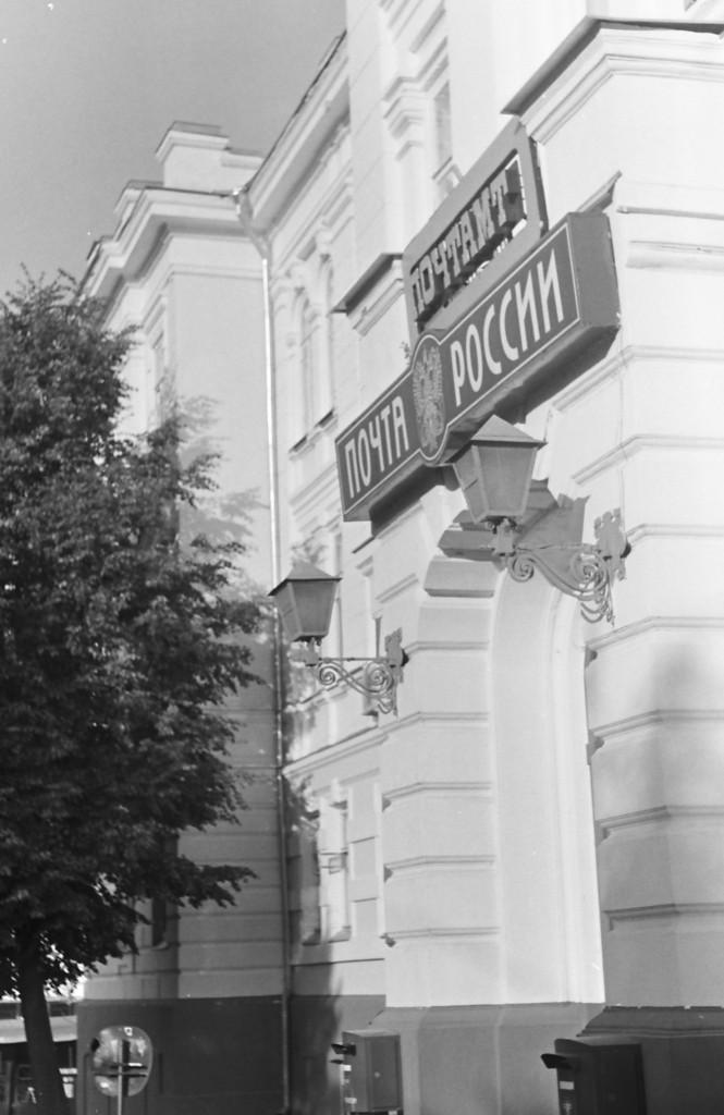 Чб пленка, Зенит. Владимир 2017 01
