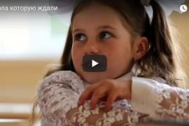 Новая школа в п. Великодворский, Гусь-Хрустальный район
