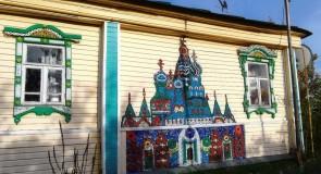 Деревня Приволье, Камешковский р-н