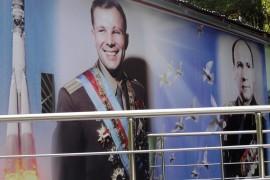 Место трагической гибели Юрия Гагарина