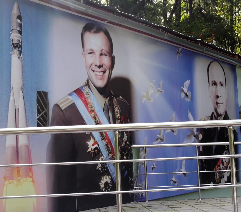 Место трагической гибели Юрия Гагарина 01