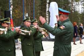 Открытие монумента на «Аллее Мужества», Мелехово