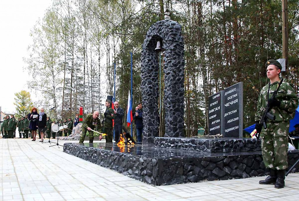 Открытие монумента на Аллее Мужества, Мелехово 04