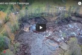 Провал в деревне Пивоварово