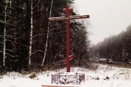 Въезд/выезд в/из Кольчугино
