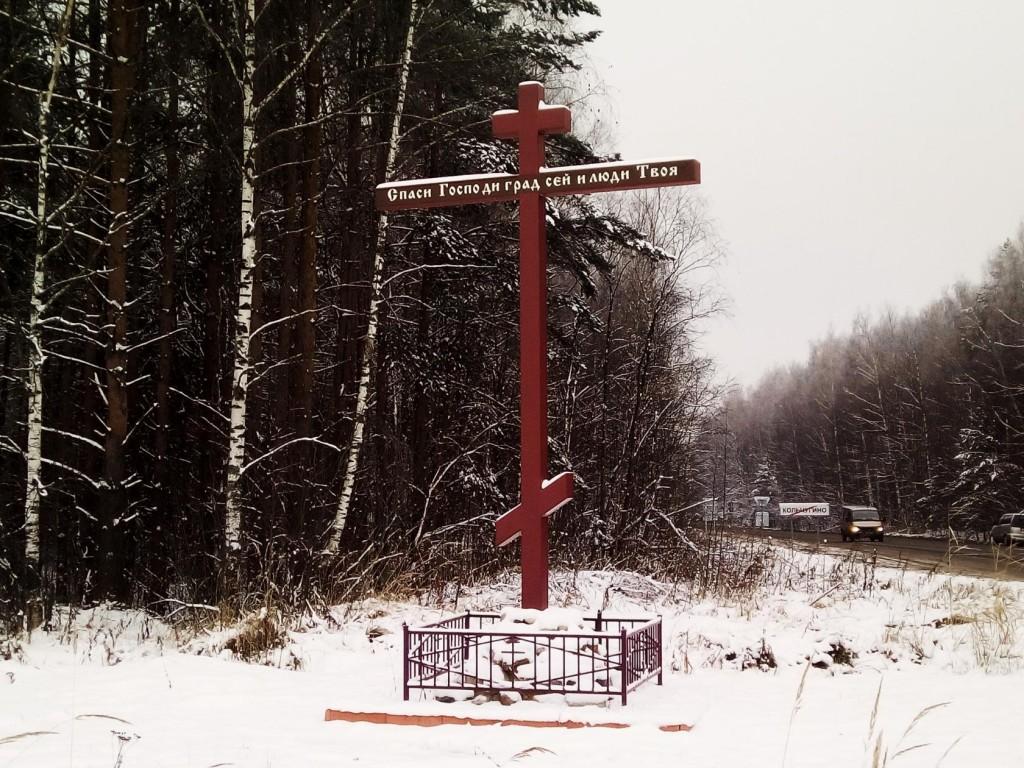 Въезд выезд из Кольчугино