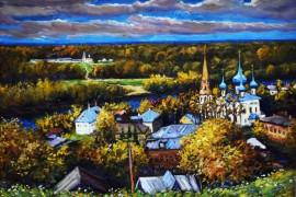 Картины с выставки «Водный путь. Россия» Вячеслав Пешкин «Золотая осень в Гороховце»