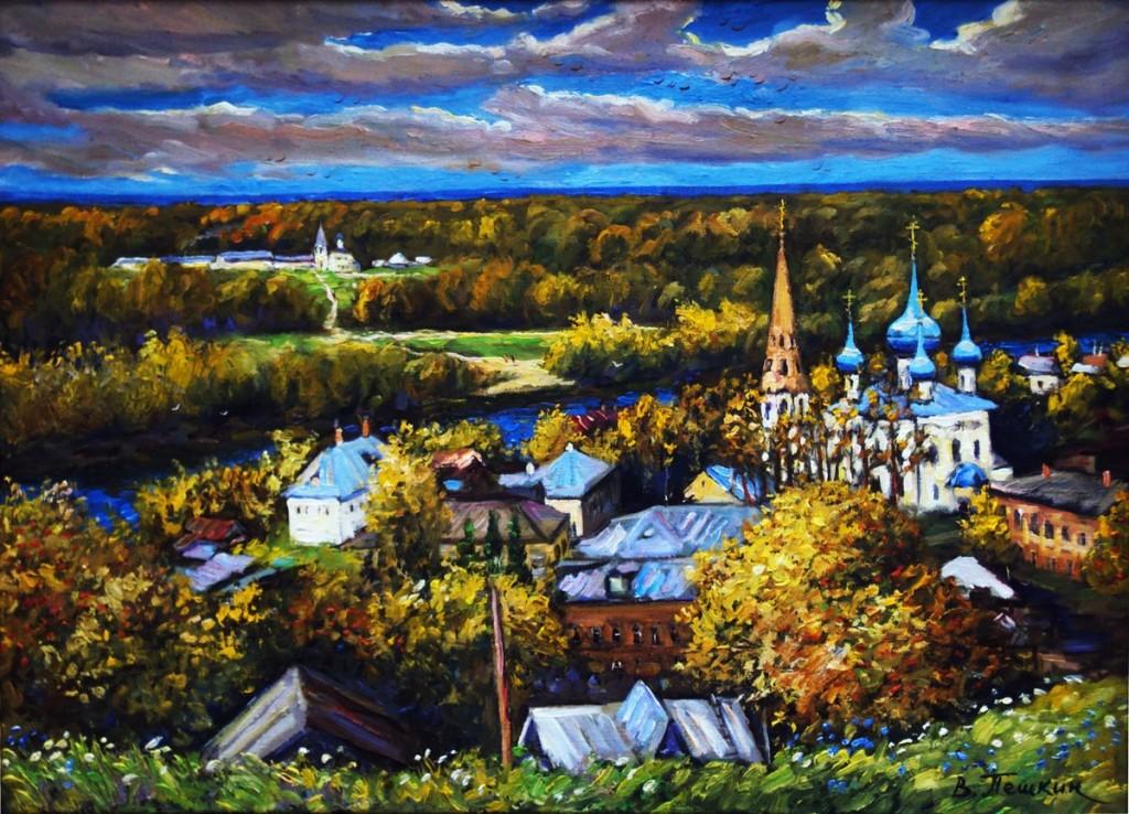Золотая осень в Гороховце»