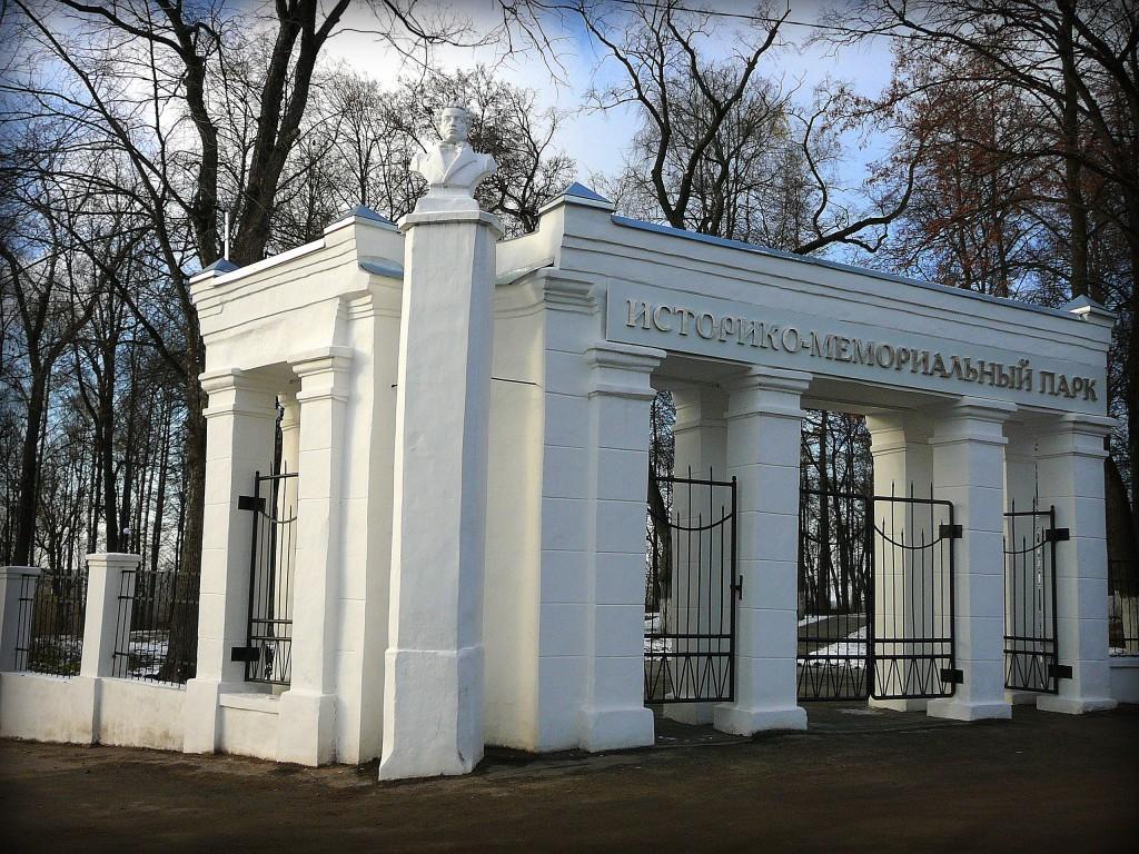 Ковров, Парк А.С. Пушкина, входная группа