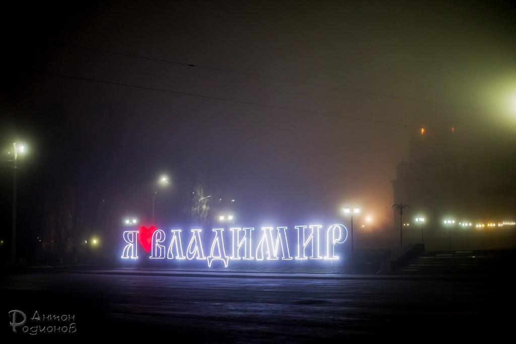 Ноябрь во Владимире 03