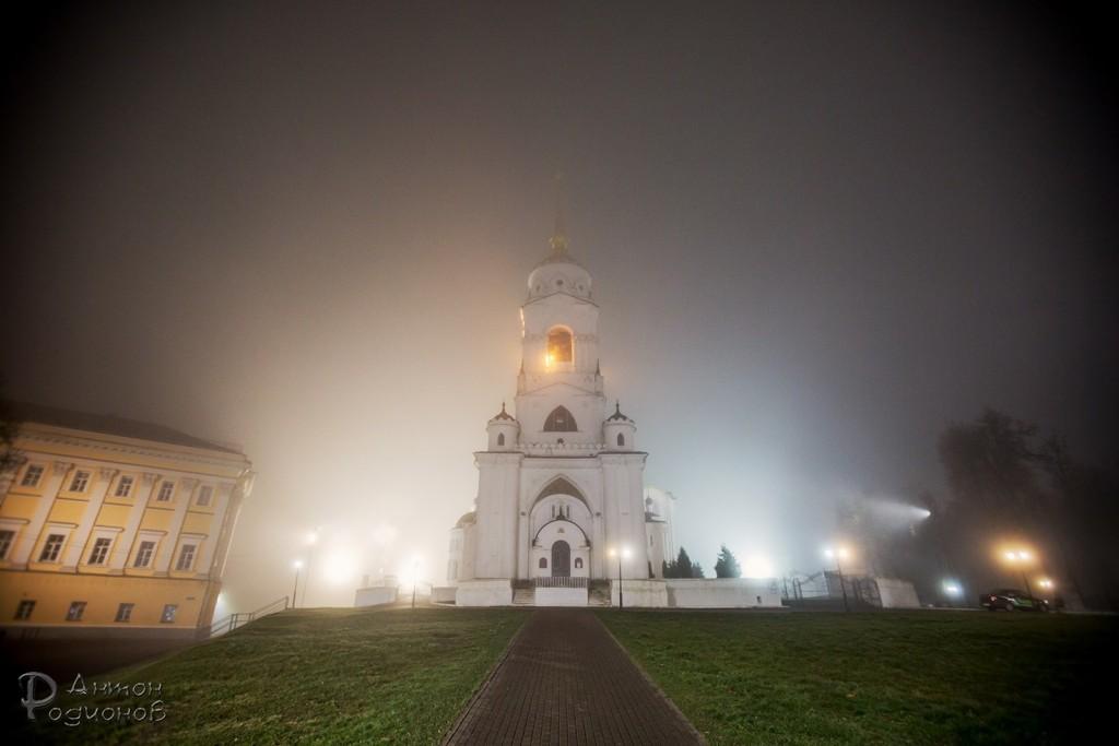 Ноябрь во Владимире 2017, ч. 3 00