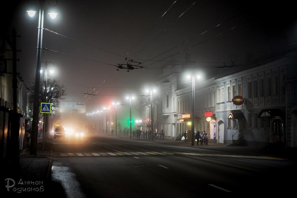 Ноябрь во Владимире 2017, ч. 4 08