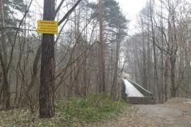 Проход через мост к заводу по улице Озерная закрыт