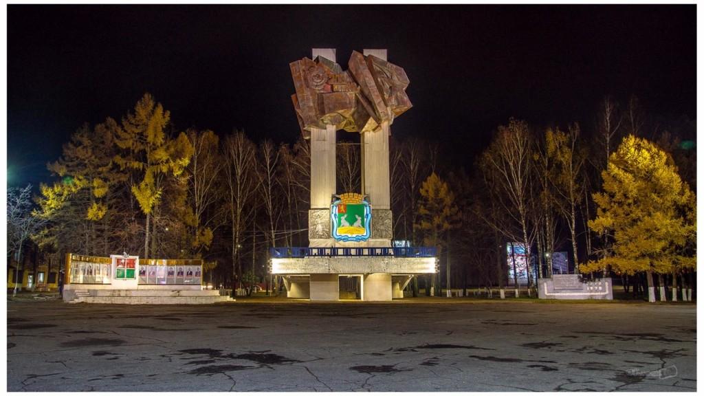 Стела «200 лет городу Ковров»