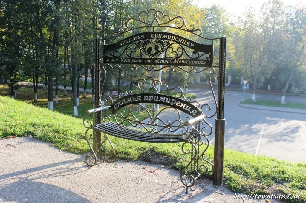 Экскурсия по Костроме Набережная 04