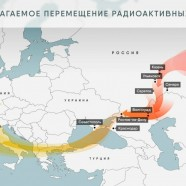 Радиация в Челябинске и области