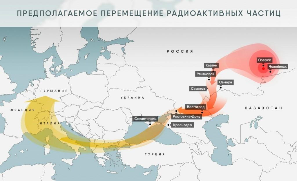радиация в Челябинске
