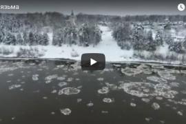 Аэросъёмка. Река Клязьма. Село Любец