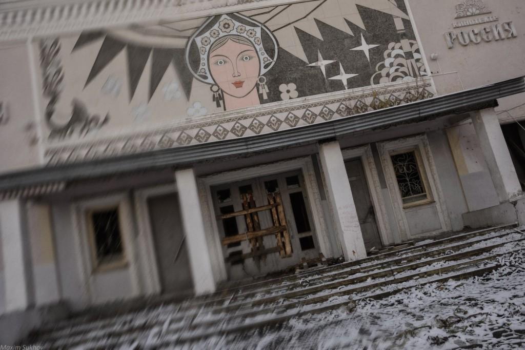 Во что превратился кинотеатр Россия в г.Вязники 02