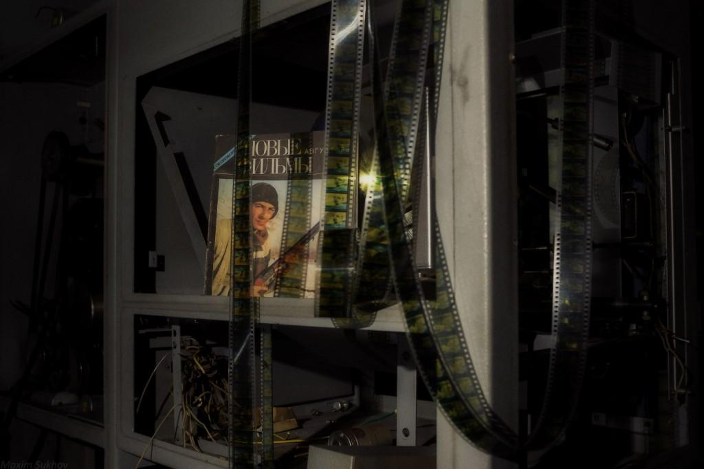 Во что превратился кинотеатр Россия в г.Вязники 06