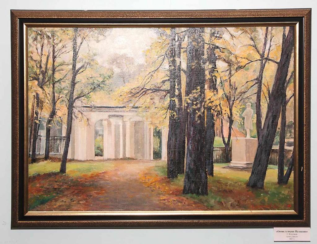 Открытие ежегодной выставки ковровских художников, 30 ноября 2017 07