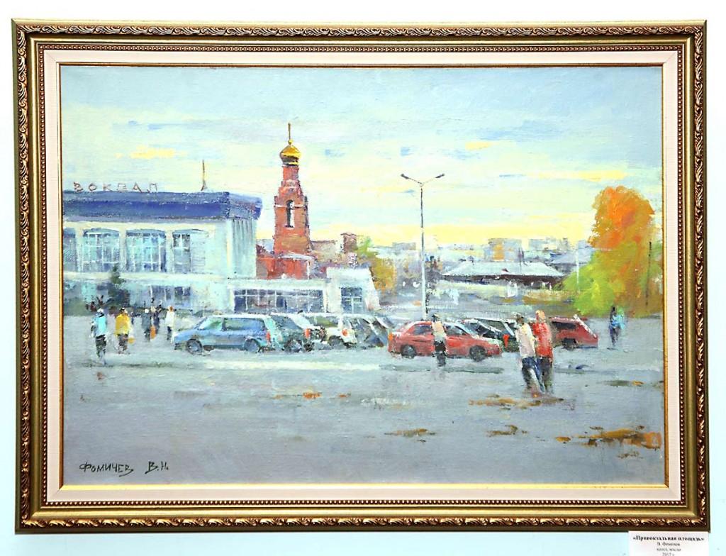 Открытие ежегодной выставки ковровских художников, 30 ноября 2017 09