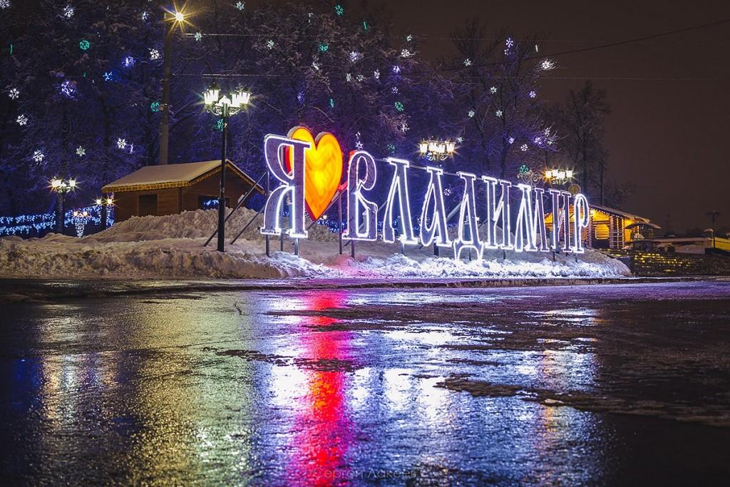#Снегопад #Зима #Владимир 02