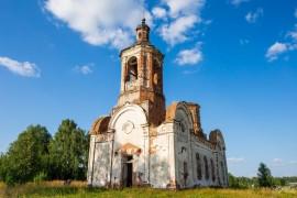 Серия Заброшенный Нижний Новгород