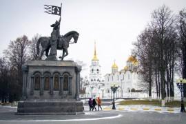 Владимир сегодня (1)