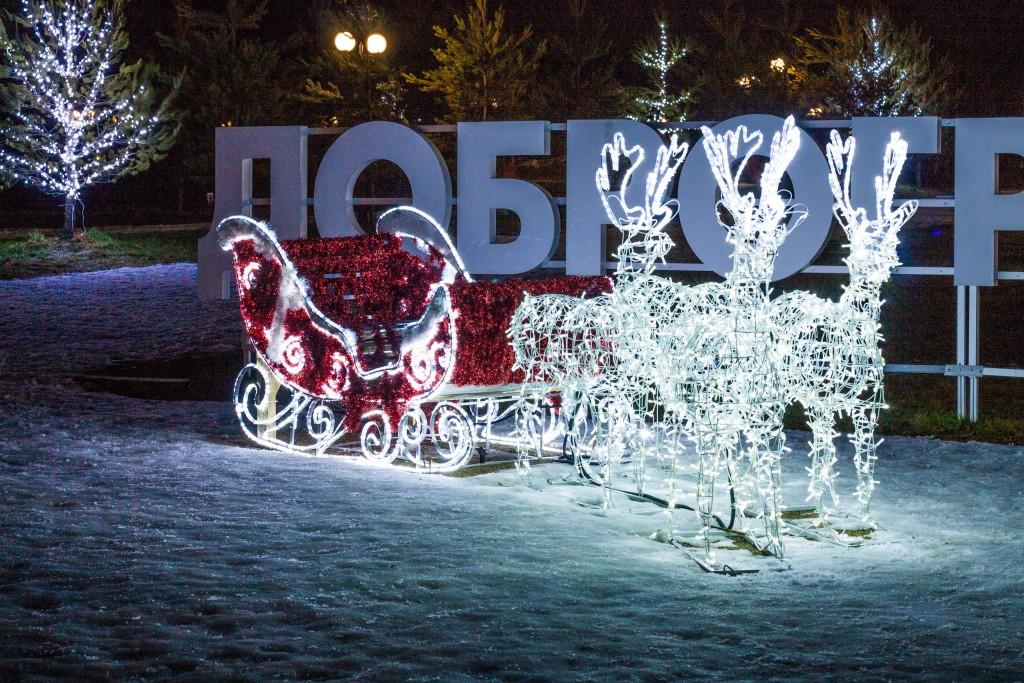 Новогодний Доброград (Ковровский район) 01