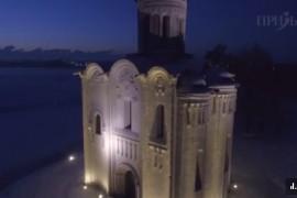 Церковь Покрова На Нерли с высоты, видео