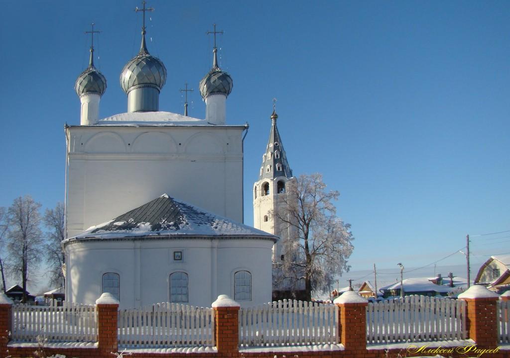 Троицкая церковь. г. Вязники