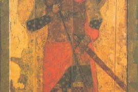 Икона Святой Георгий. 1220-е гг.