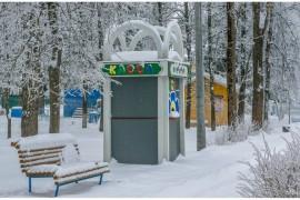Ковров, зимний парк