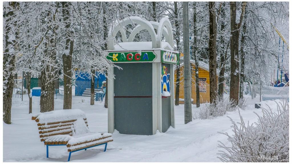 Ковров, зимний парк 01