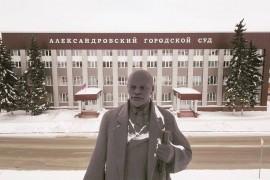 Памятник Владимиру Ильичу Ленину в Александрове, вид с высоты.
